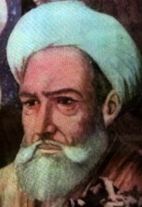 Al-Fârâbî, philosophe et théologie du Xième siècle