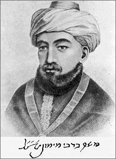 Maïmonde, médecin et philosophe du XIIème siècle