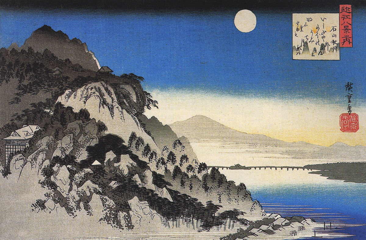 1200px-Hiroshige_Full_moon_over_a_mountain_landscape
