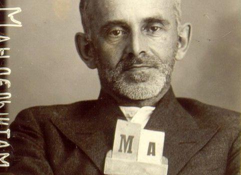 738_osip_mandelstam_1934