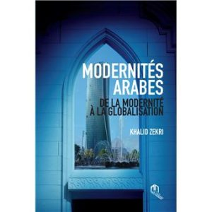 Modernites-arabes